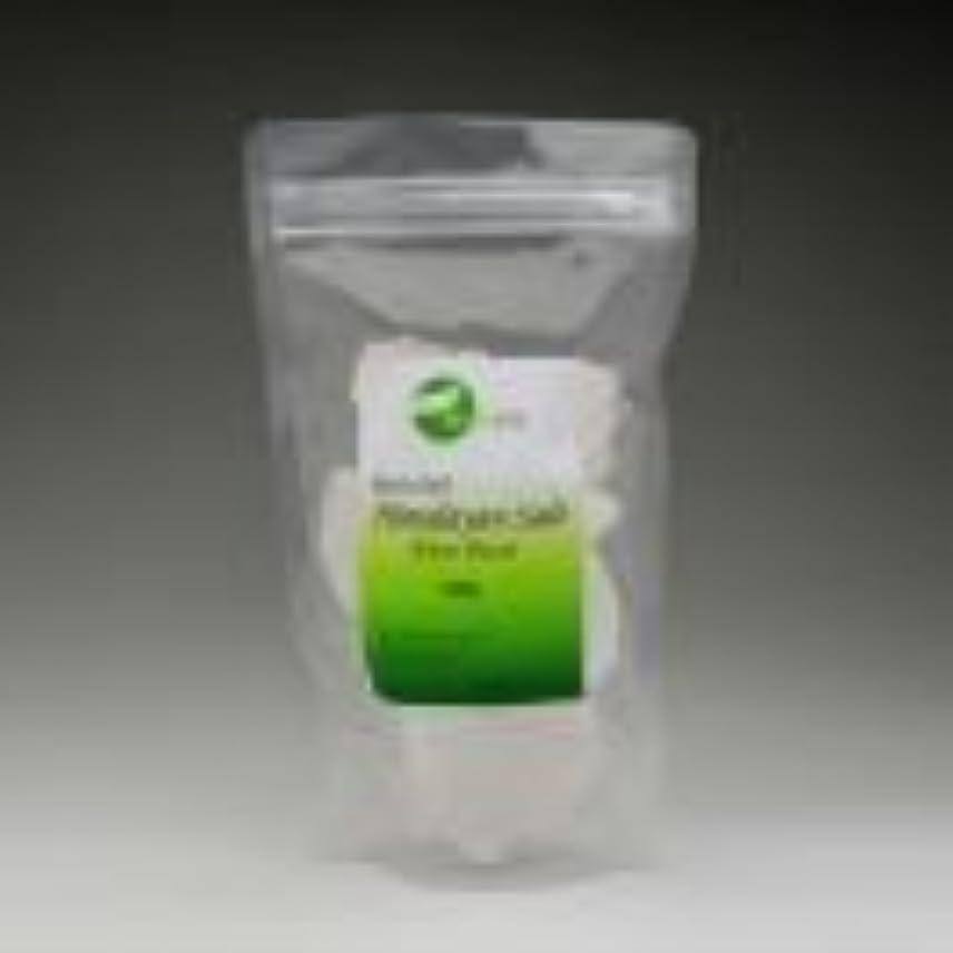 卵アナロジークラブ[バスソルト] 体の芯からポッカポカ ヒマラヤン ホワイトロック 500g