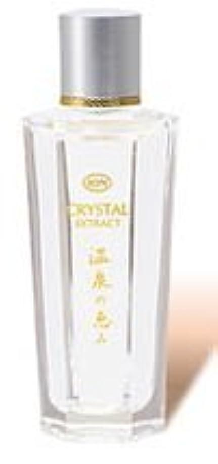 手つかずのエンコミウム立証するイオン化粧品 クリスタルエキス