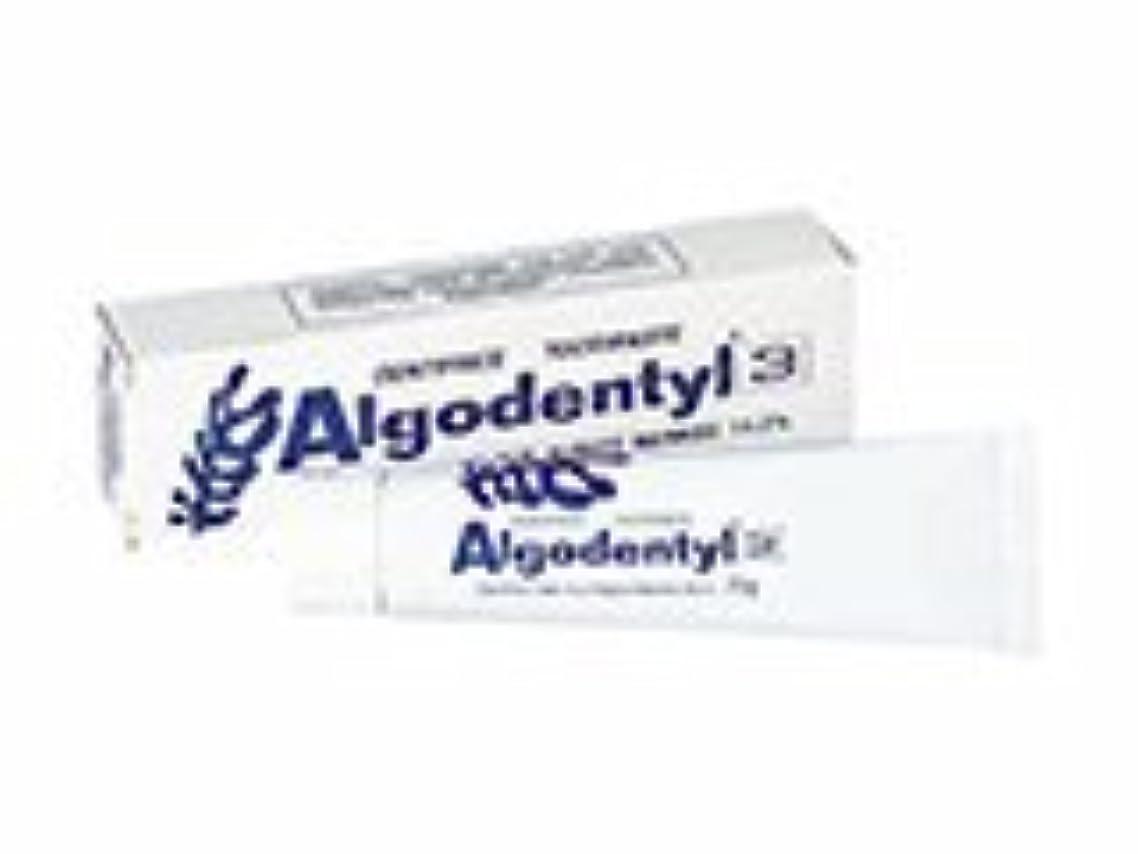 傾斜さておき標高ミキ アルゴデンティル3 薬用歯磨き 75g x 6本セット
