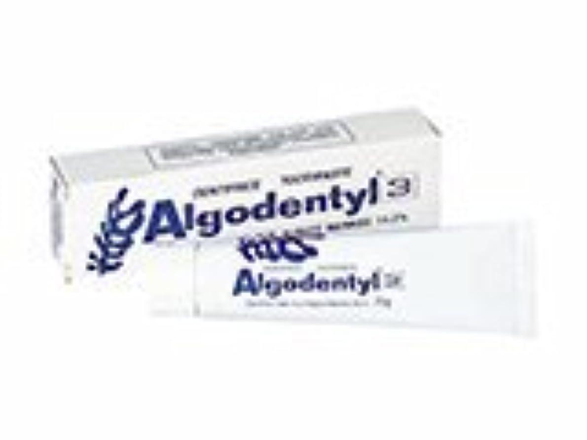 ストリーム要件することになっているミキ アルゴデンティル3 薬用歯磨き 75g x 6本セット