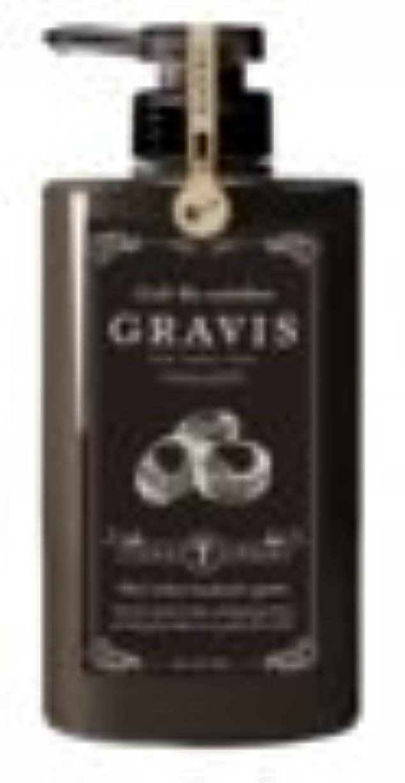 敬意同級生多様性アモロス グラヴィス トロトロクリーム 600g