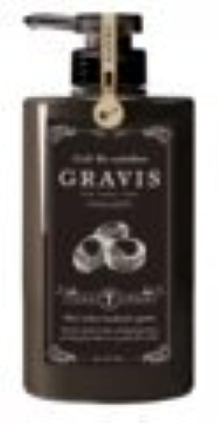 アモロス グラヴィス トロトロクリーム 600g