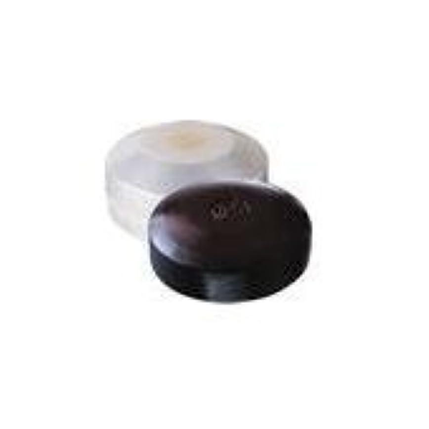 膜排除居眠りするマミヤン アロエ エクセルソープ 120g(ケース付き)<石鹸>