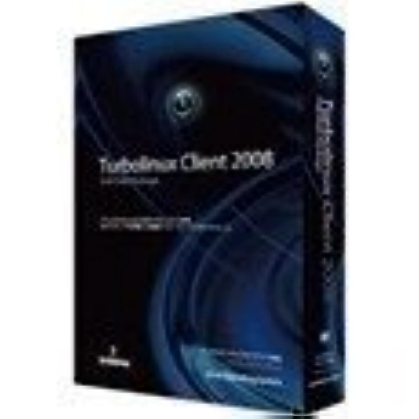 楽観的科学者統治可能Turbolinux Client 2008 Full Disc Package