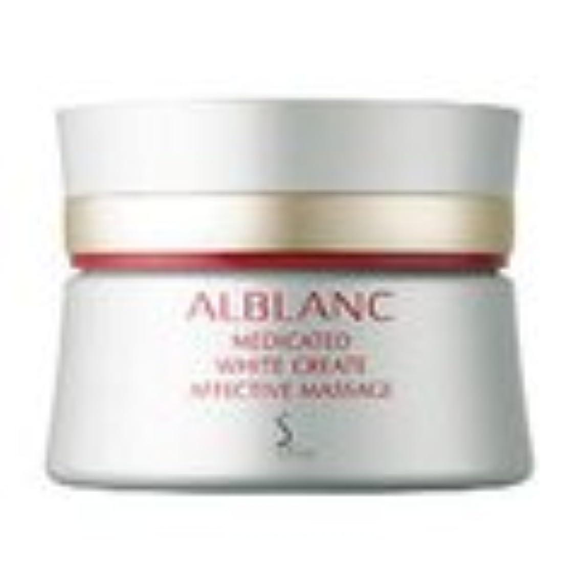 乳争い適切な花王 ソフィーナアルブラン薬用ホワイトクリエイトアフェクティブマッサージ