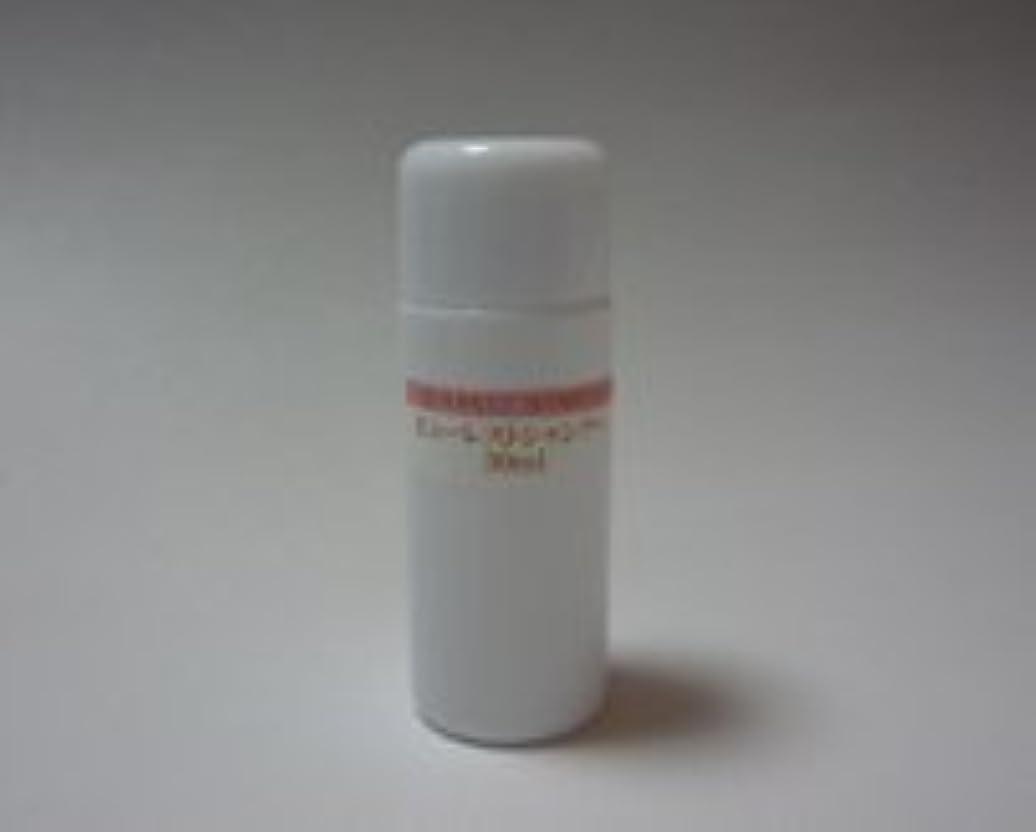 抗生物質主婦宗教的なビューレストシャンプー(くま笹&トルマリン配合リンスインシャンプー トライアル/30ml)