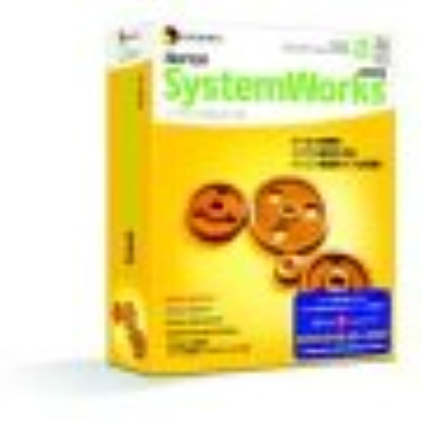 テープモジュール生き物ノートン?システムワークス 2003