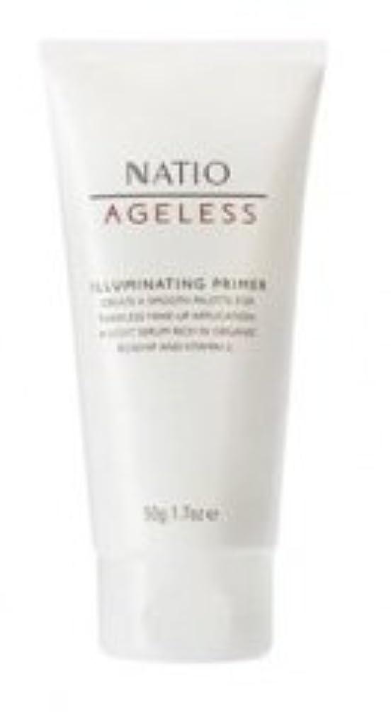 【NATIO Ageless Illuminating Primer】 ナティオ エイジレス イルミネイシング プライマー[海外直送品]