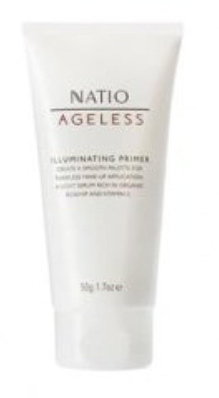 連想有料電球【NATIO Ageless Illuminating Primer】 ナティオ エイジレス イルミネイシング プライマー[海外直送品]
