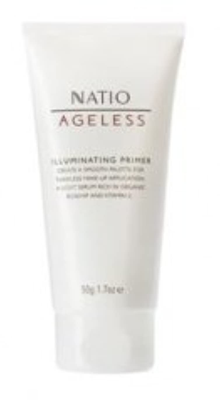 平等トレイル許される【NATIO Ageless Illuminating Primer】 ナティオ エイジレス イルミネイシング プライマー[海外直送品]