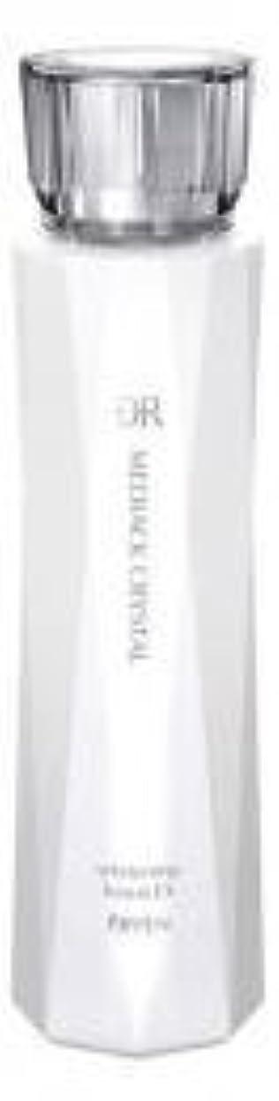 キャラバンエスカレーター私のオッペン化粧品【OPPEN】 DRメディアッククリスタル ホワイトニングローション EX 150ml