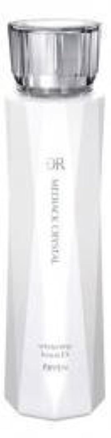凝視純粋にピストルオッペン化粧品【OPPEN】 DRメディアッククリスタル ホワイトニングローション EX 150ml