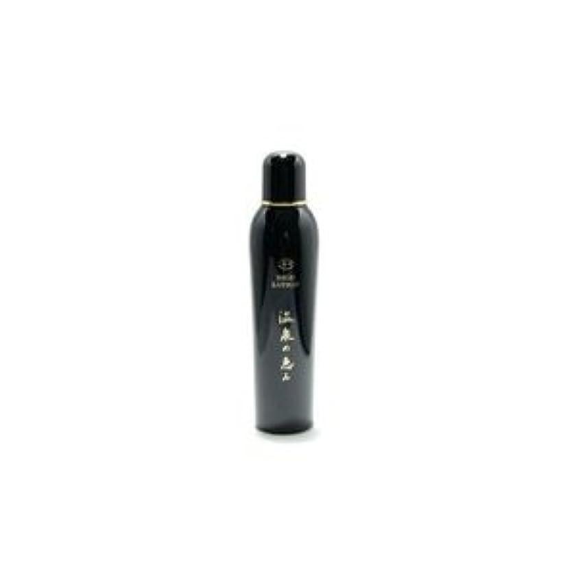 ひどいトーン大イオン化粧品 ハイローション 温泉の恵み 165ml 弱酸性 一般肌用化粧水 アウトレット