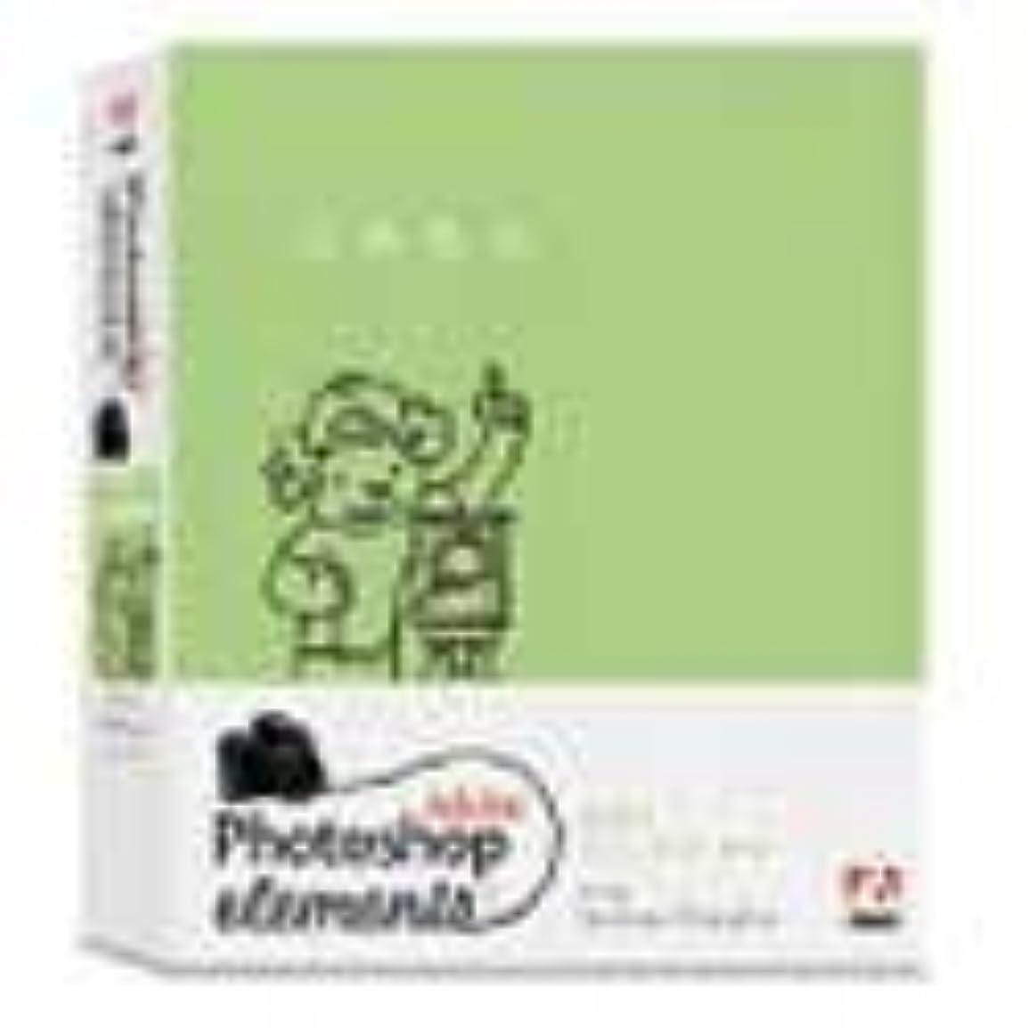 便益透けるファセットAdobe Photoshop Elements 3.0 日本語版 Windows版