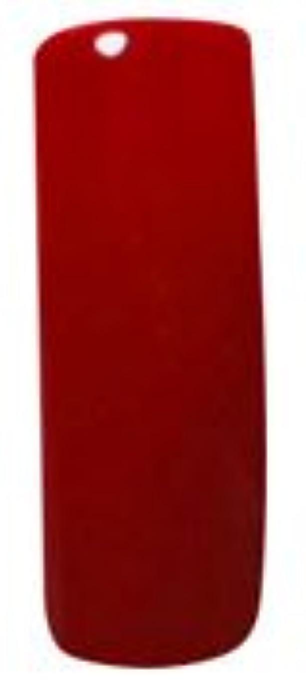 谷整然とした混合したDASHING DIVA(ダッシングディバ) LALA ララシス ジェルポリッシュ カラージェル 7ml SIS#003  スカーレット
