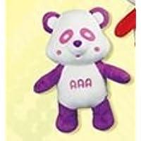 AAA え~パンダ BIGぬいぐるみ  紫 パープル 宇野実彩子