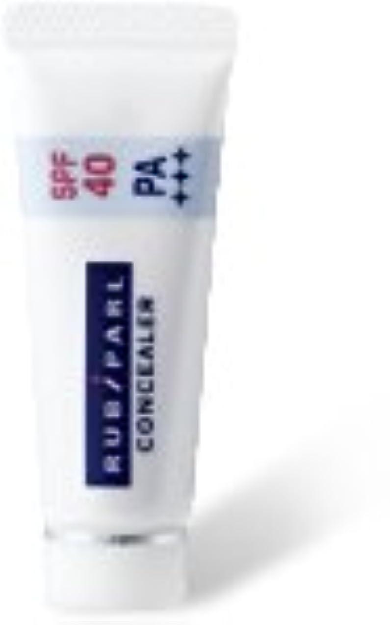 休憩公式元気ルビパール コンシーラーライト 15g (普通~明るい肌色の方に)SPF40?PA+++ 部分用ファンデーション