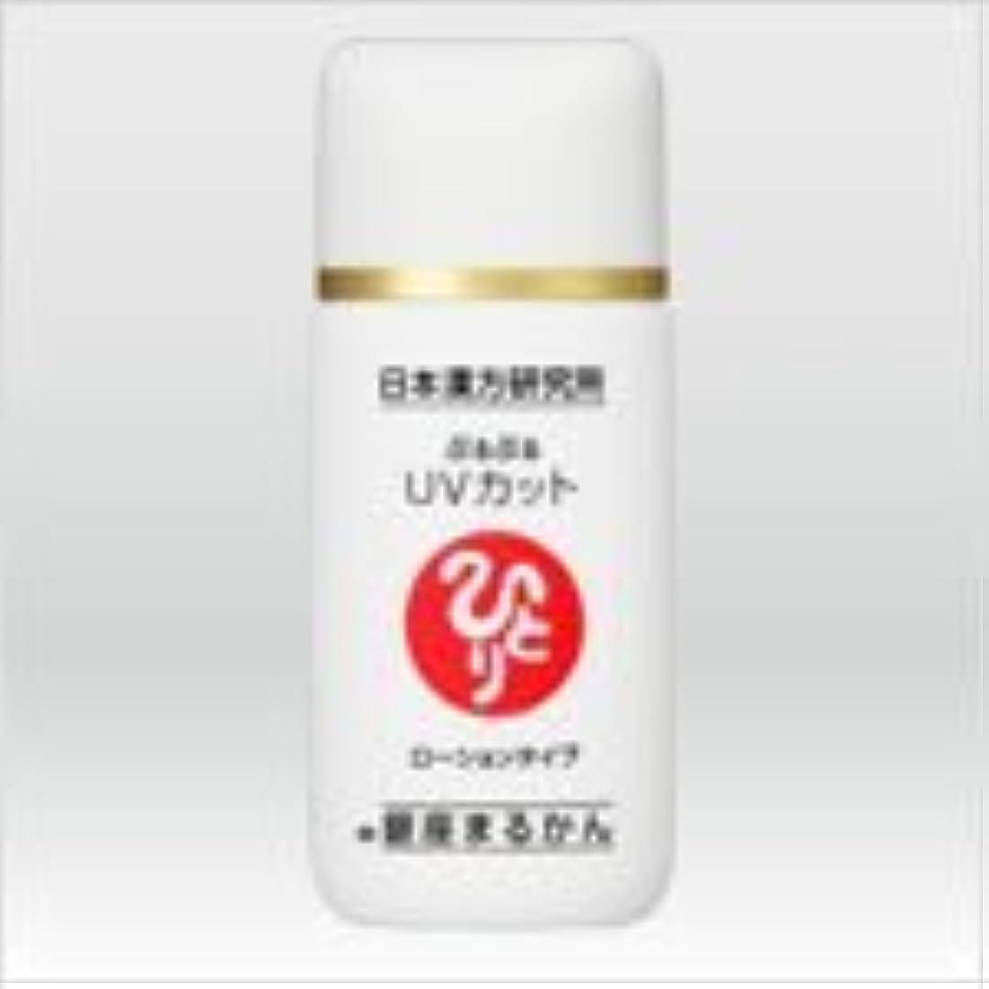 すべき会議油【銀座まるかん】ぷるぷるUVカット ローションタイプ