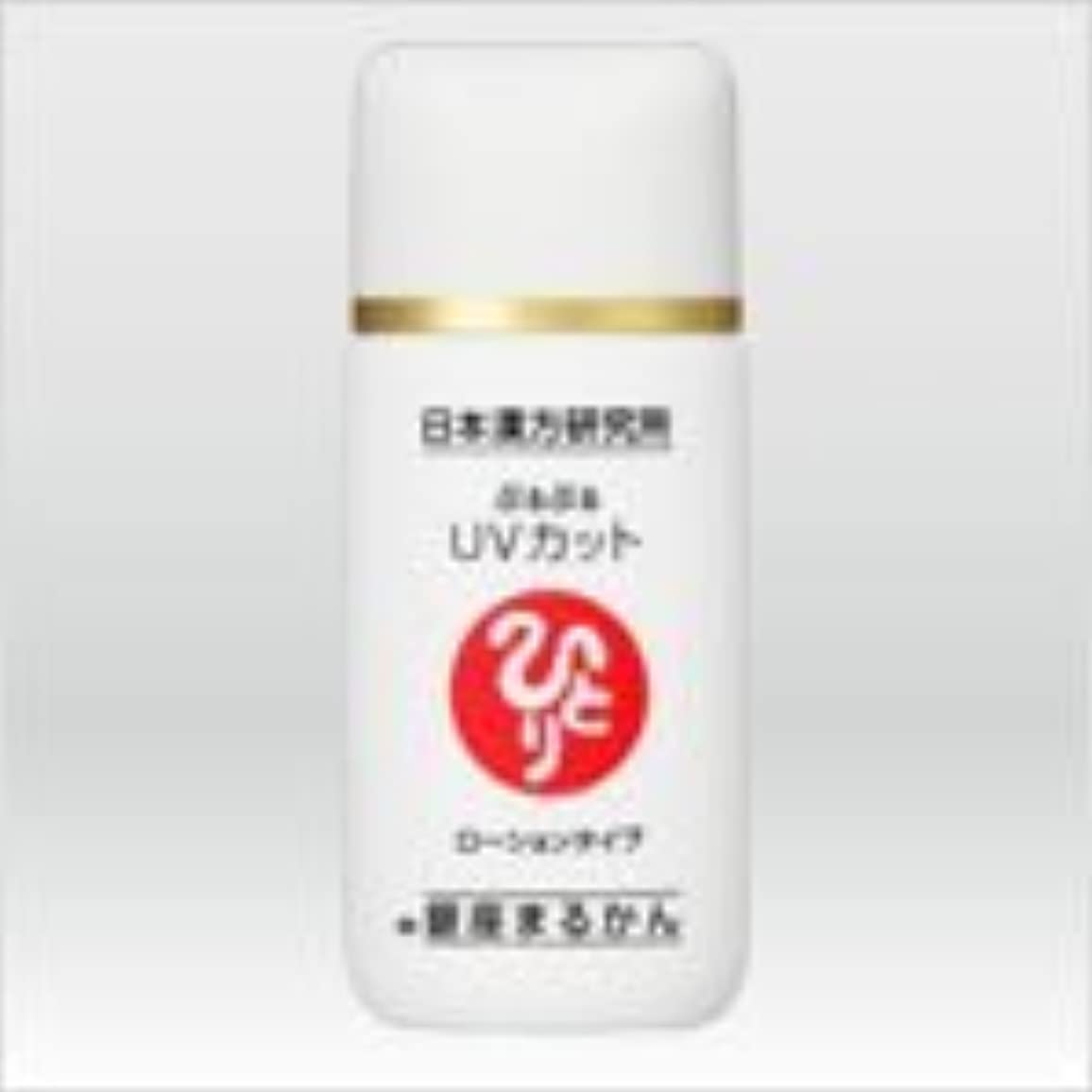抗議厳コメンテーター【銀座まるかん】ぷるぷるUVカット ローションタイプ