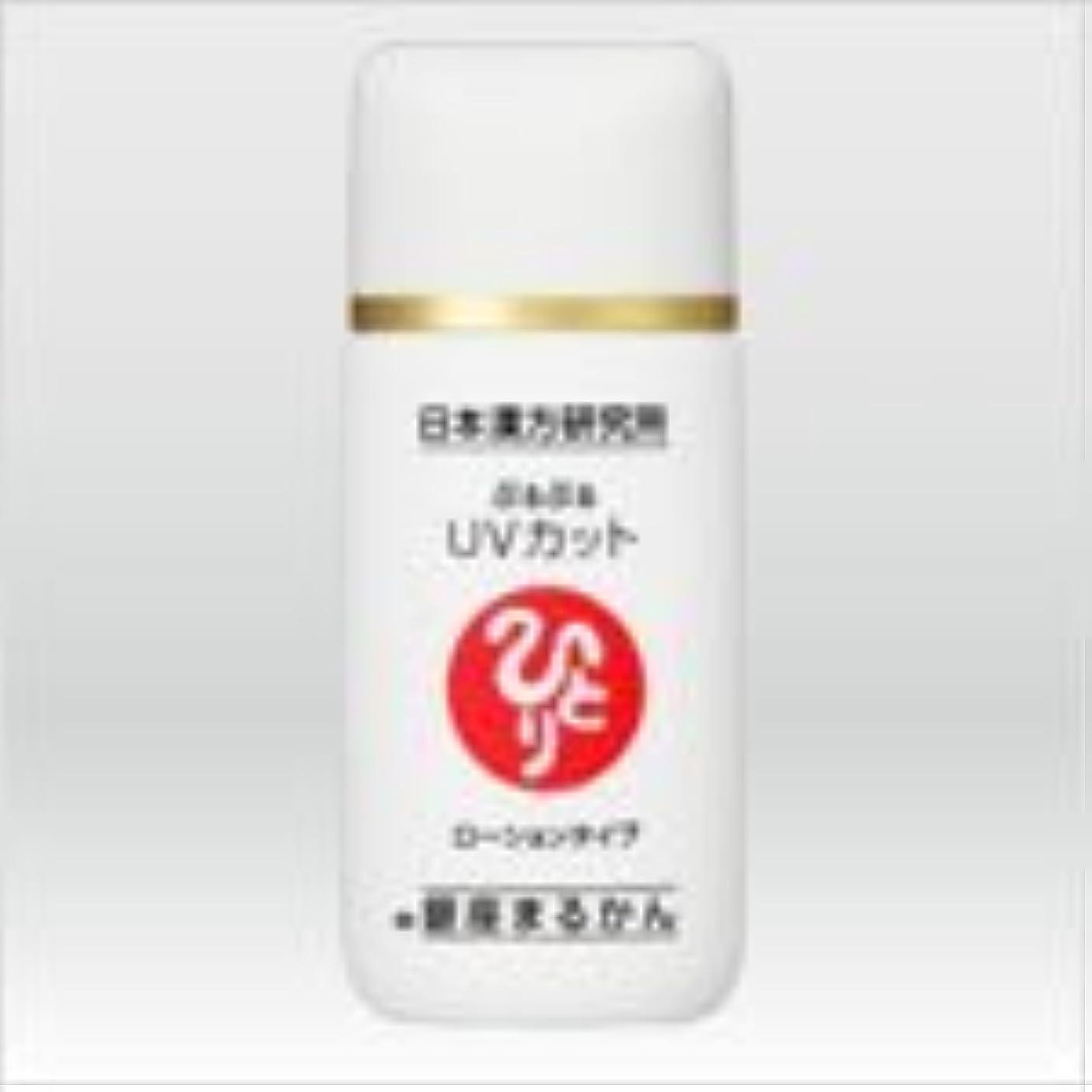 【銀座まるかん】ぷるぷるUVカット ローションタイプ