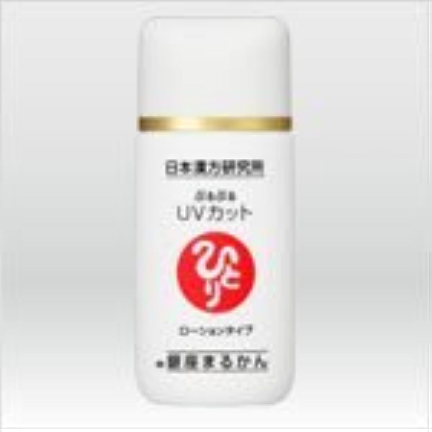 医薬煙突太字【銀座まるかん】ぷるぷるUVカット ローションタイプ