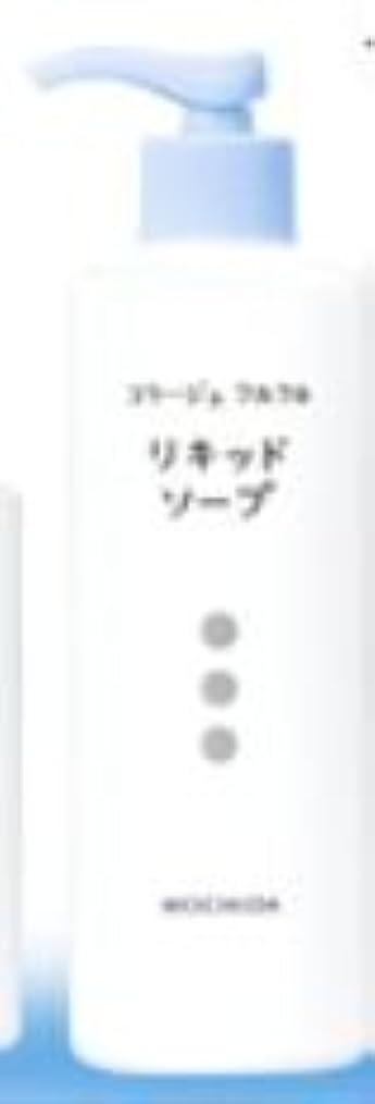 ライター緯度カールコラージュフルフル液体石鹸 250ml×5個