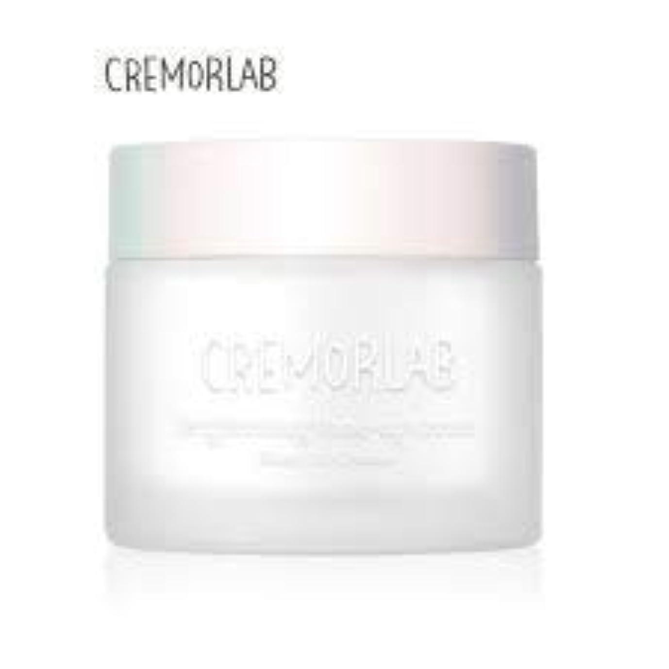 CREMORLAB ブランドクレマーブライトニングクリーム50ml - 肌のトーンを洗練させ、透明度を高め、肌の色を明るくします。