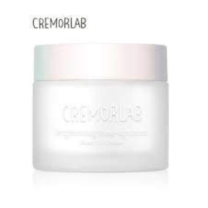 せせらぎ家チャートCREMORLAB ブランドクレマーブライトニングクリーム50ml - 肌のトーンを洗練させ、透明度を高め、肌の色を明るくします。
