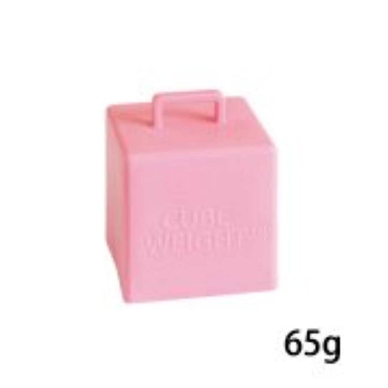 キューブウェイト65g ベビーピンク SAG09151