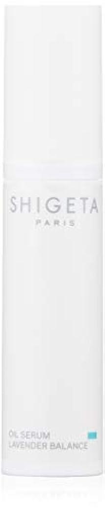 SHIGETA(シゲタ) バランシング オイルセラム 30ml