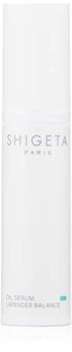 やめる組み立てる制裁SHIGETA(シゲタ) バランシング オイルセラム 30ml