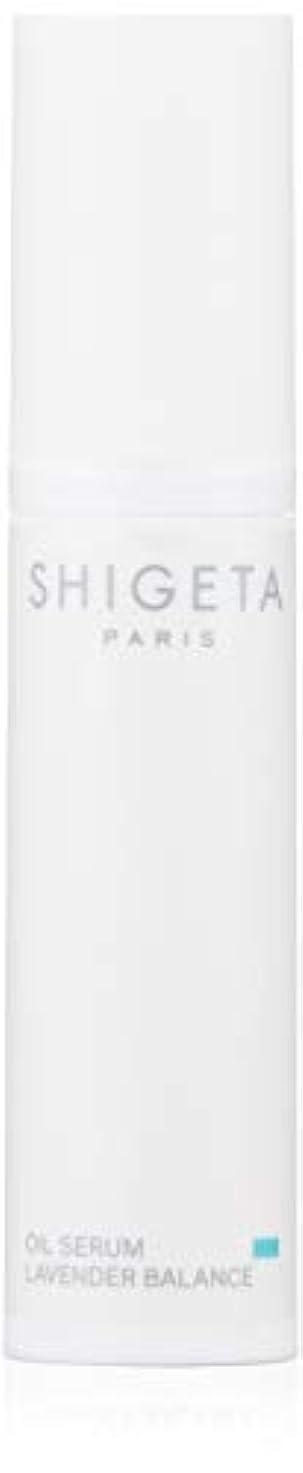 完全に乾くレパートリー名義でSHIGETA(シゲタ) バランシング オイルセラム 30ml
