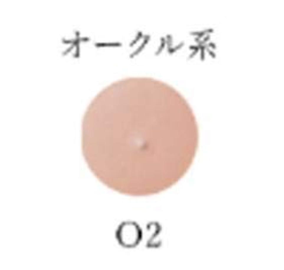 租界混合した田舎オリリー ナチュラルカバーファンデーション(リフィル) O2オークル系<ケース別売>(12g)