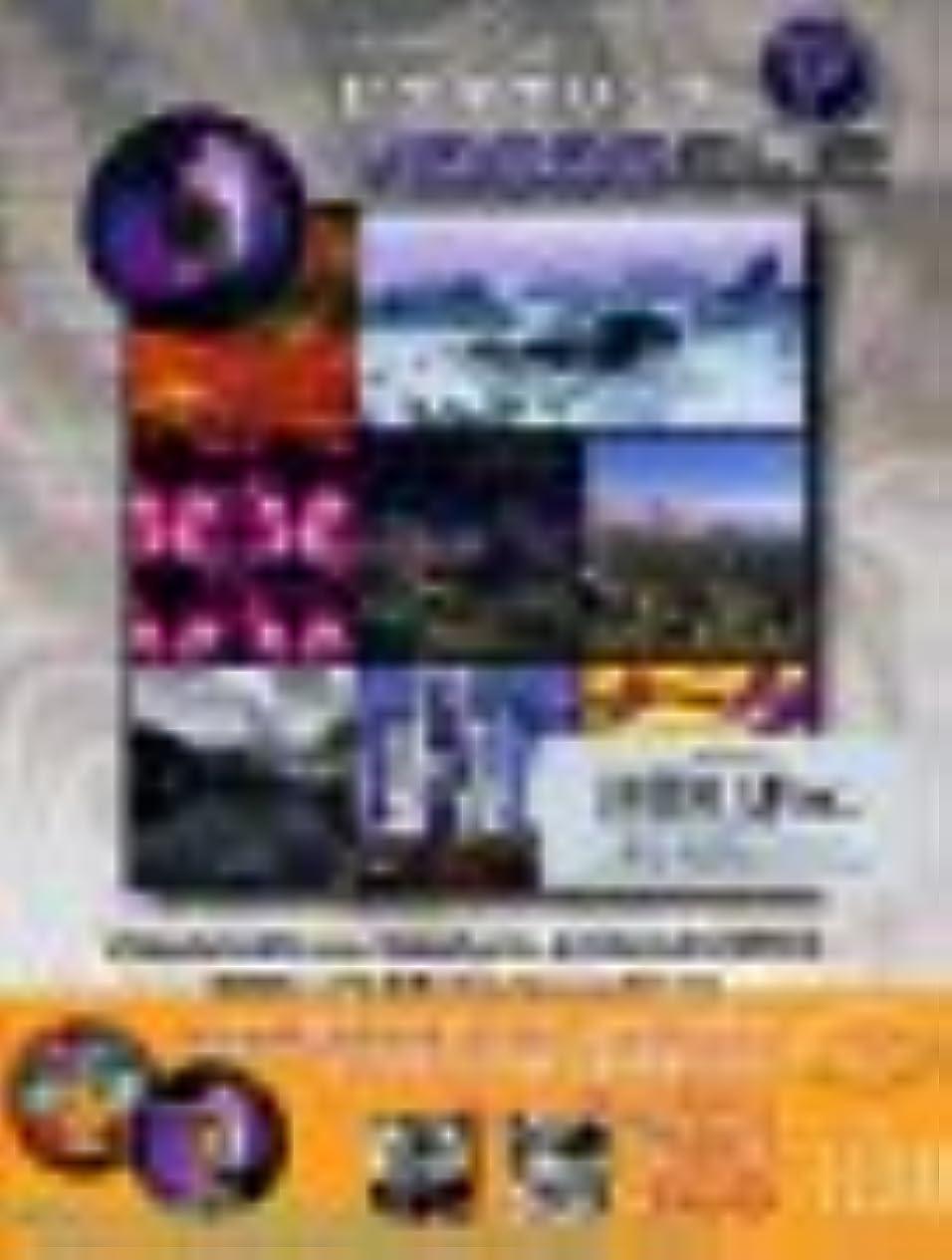 計器授業料矩形Videodelic Studio 限定バンドル 発売記念キャンペーン