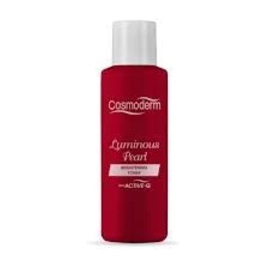 賞熱紳士COSMODERM パールは、発光トナーを増白剤と百ミリリットルを照射すると、残留洗剤の肌のトーンを除去することにより、-helps。細胞の再生を促進し、肌を明るく