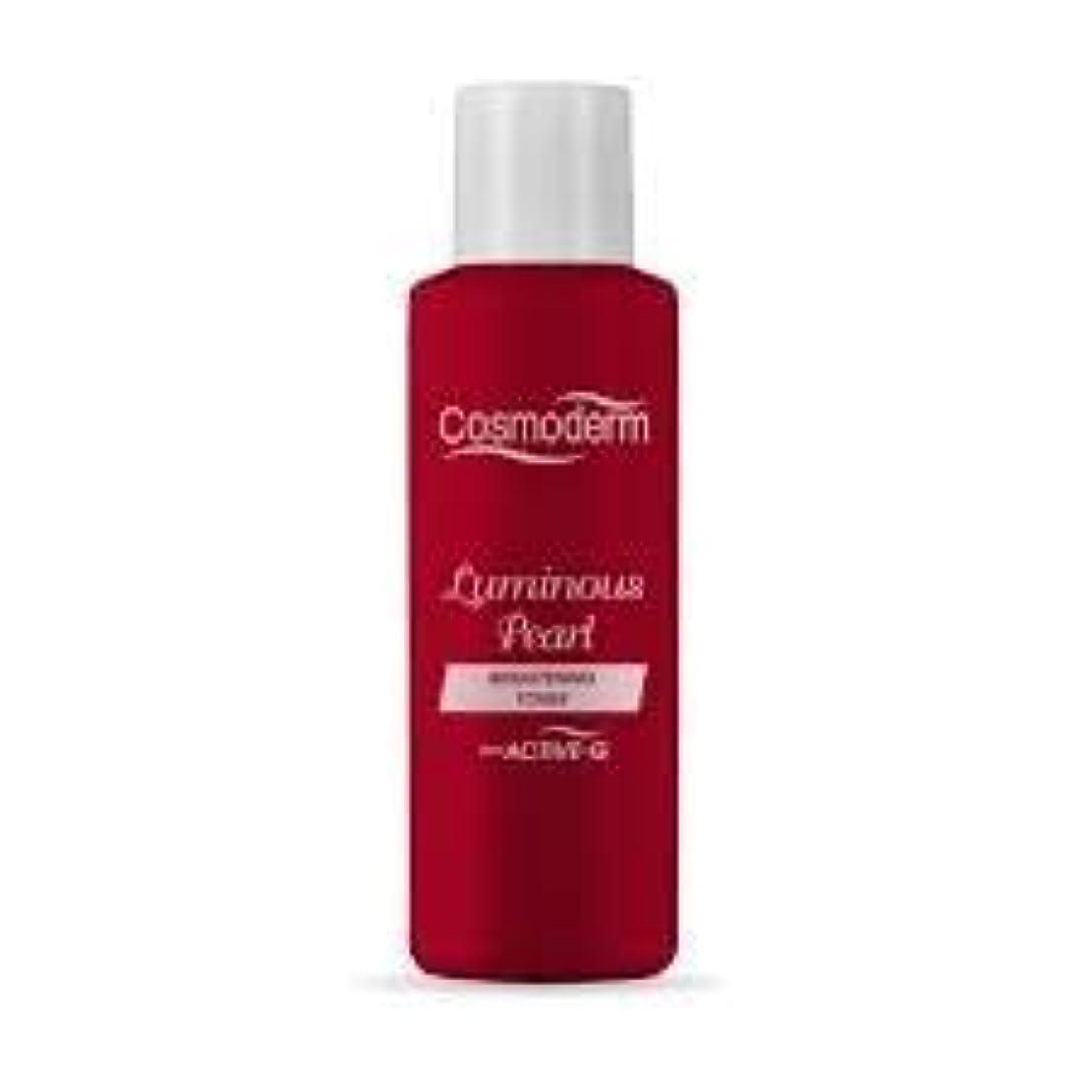 注ぎますメキシコ利益COSMODERM パールは、発光トナーを増白剤と百ミリリットルを照射すると、残留洗剤の肌のトーンを除去することにより、-helps。細胞の再生を促進し、肌を明るく