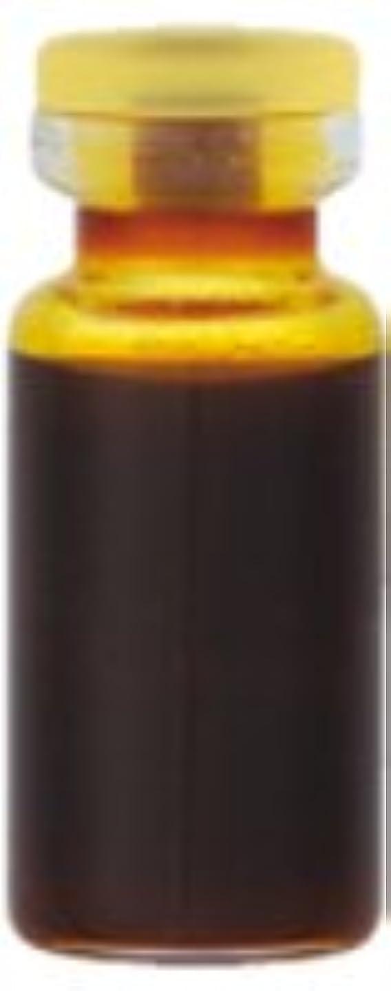 壊れたタイマー面倒Herbal Life 天然花精油キンモクセイAbs.1ml