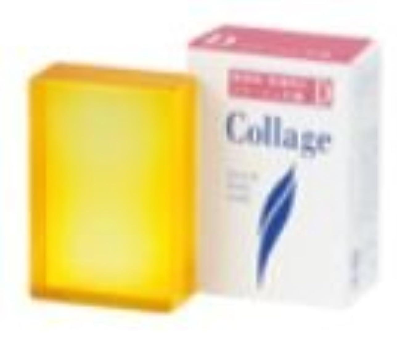 うがいそれら優越コラージュD 乾性肌用石けん 100g ×4個