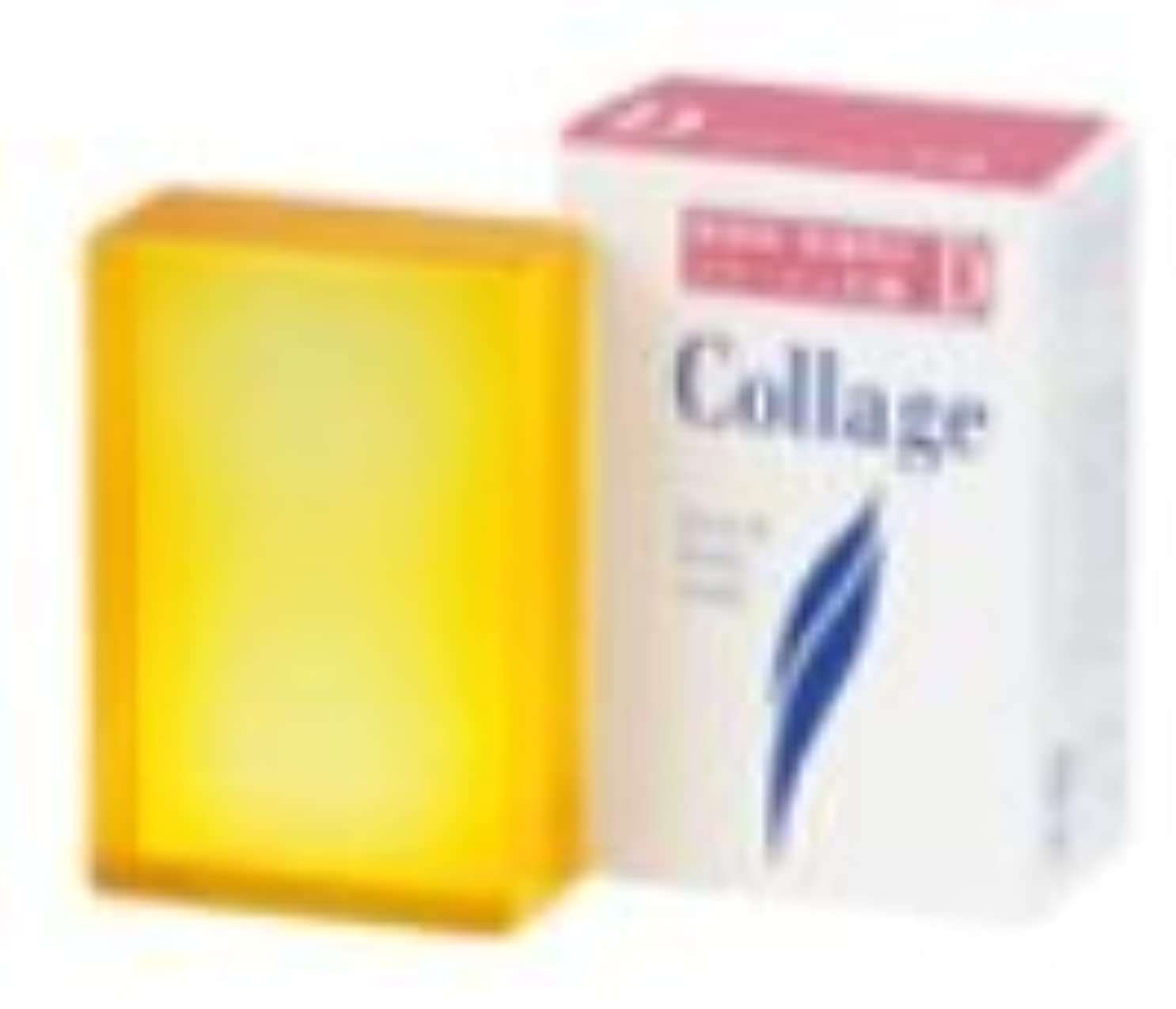 興奮支援する熟達したコラージュD 乾性肌用石けん 100g ×4個