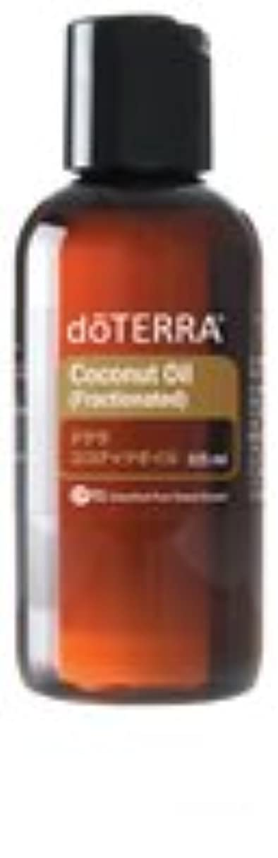 マーケティング人類高架ドテラアロマオイル/dōTERRA ココナッツオイル(米国販売名:ココナッツオイル)(フラクショネイテッド) 115mL