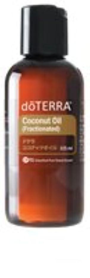 ウッズ愛情深い講義ドテラアロマオイル/dōTERRA ココナッツオイル(米国販売名:ココナッツオイル)(フラクショネイテッド) 115mL