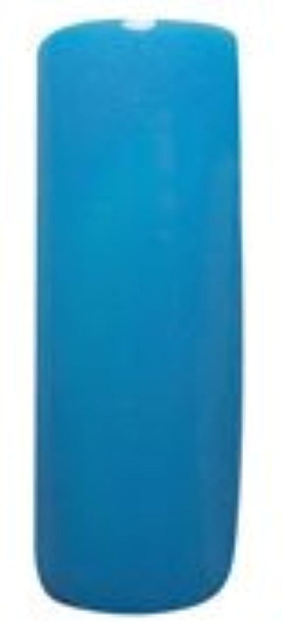槍現実的薬剤師DASHING DIVA(ダッシングディバ) LALA ララシス ジェルポリッシュ カラージェル 7ml SIS#017  ブルーミント