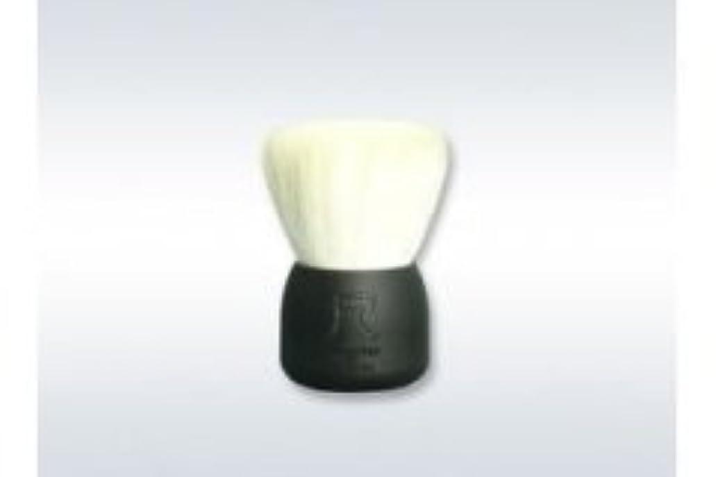 すごい告白制限する瑞穂化粧筆 尺 洗顔ブラシ(黒)/熊野筆