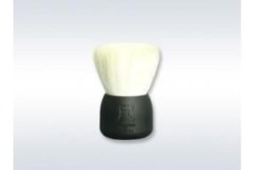 マーケティングインタフェース近代化瑞穂化粧筆 尺 洗顔ブラシ(黒)/熊野筆