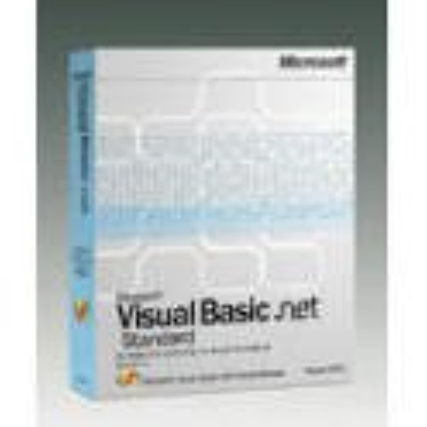 Microsoft Visual Basic .NET Standard Version 2002
