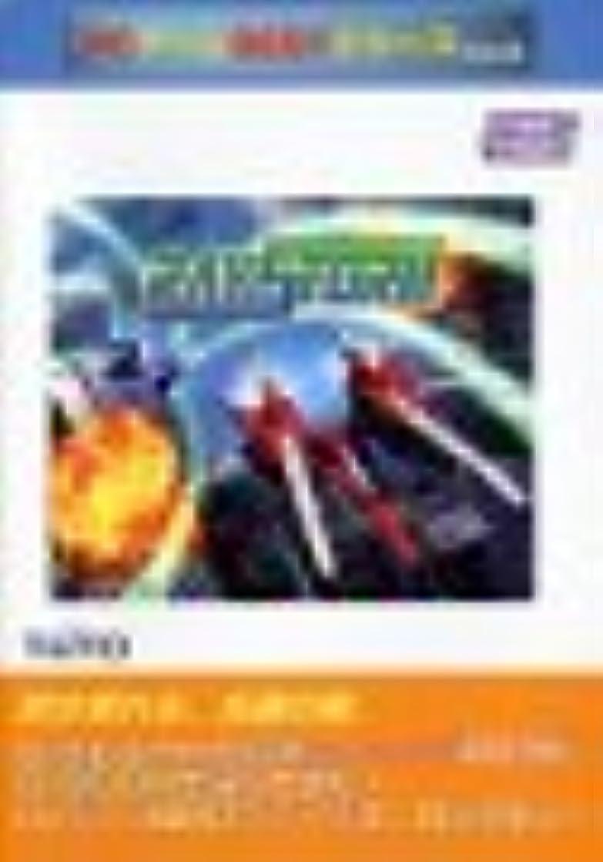 お金三倒産PCゲームBestシリーズ Vol.49 レイストーム