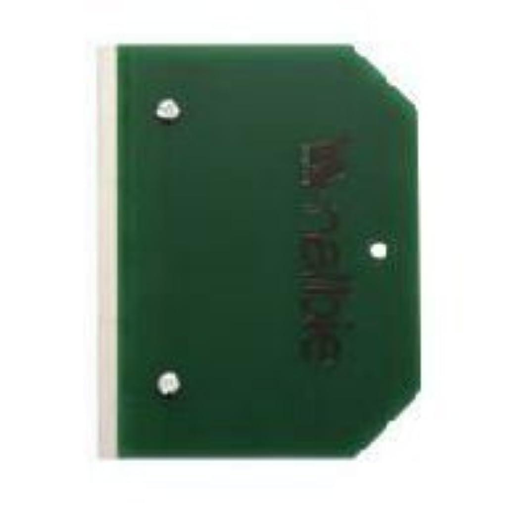 受け皿ピグマリオン敏感なnalbie[ナルビー] カミソリホルダー 3枚刃/セーフティキャップ付 NRB03SC
