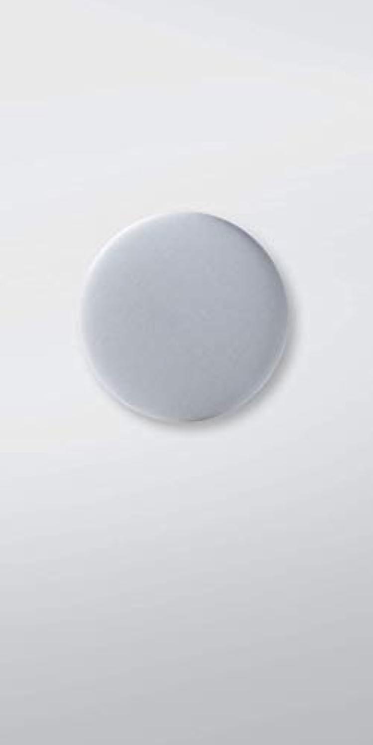 贅沢収入水を飲む【Amazon.co.jp 限定】マーチデザインスタジオ(March Design Studio) 【マーチデザイン】 キラキラ反射 リフレクターバッジ シングル ミニ&マックス (55 mm) ホワイト OR 01DB