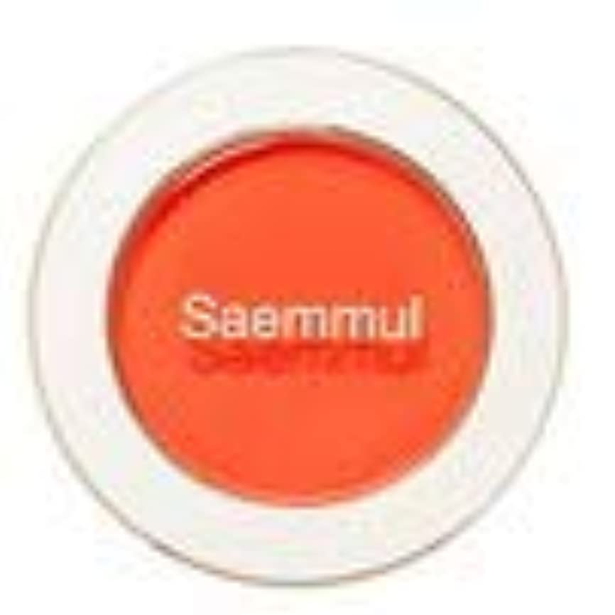 連続した足音音声学【the SAEM(ザ セム)】センムル シングル シャドウ (マット) II (10カラー選択1) (OR05) [並行輸入品]