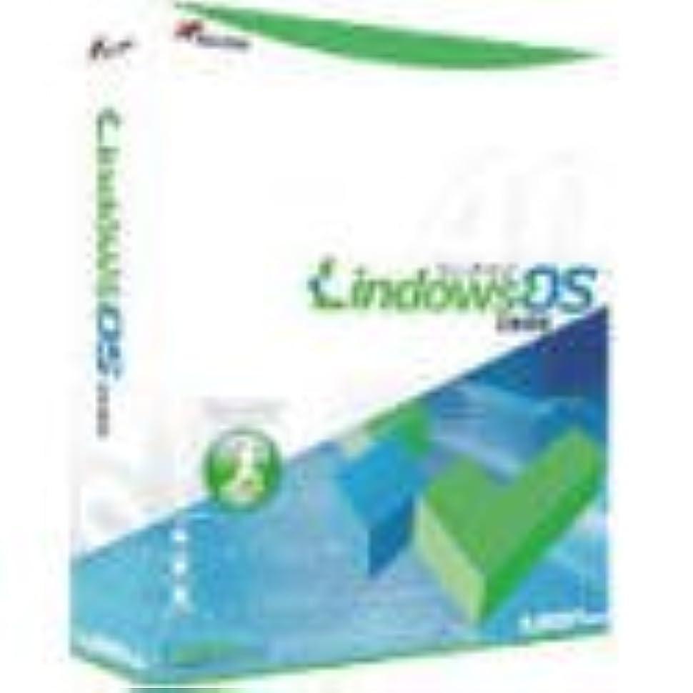 不規則性最小債務LindowsOS 4.0 日本語版
